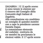 Izbori CIZ 2015